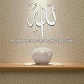 espejo decorativo islámico etiqueta de la pared de las cotizaciones