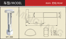 M18 D bolt nut for MAN rear