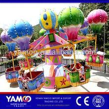 Family Love Kids Amusement Rides for Playground/Park/Theme Park