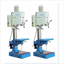 High Quality vertical electric hand drill machine price Z50