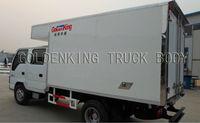 ISUZU double cabin insulated truck body