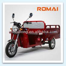 electric tricycle,electric rickshaw,electric cargo tricycle,e-rickshaw,e-tricycle,trike,autorickshaw,three wheeler