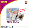 Support CE ISO dispel toxin 100 % natural herbal detox product foot patch