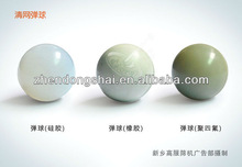 Rubber bouncing ball for vibrating screen