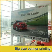 professional digital printing service