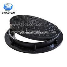 BS EN124 D400 C/O700 SMC Composite lockable manhole cover