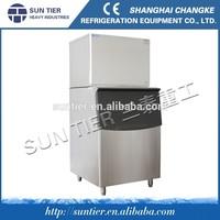 SUN TIER 195kg/24h Cube Ice Maker ice block making machine