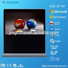 Hot 65 inch floor standing lcd ad. display screens