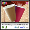 Hot Saled Insulated Ripple Wall Paper Cups with Lid