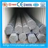 Galvanized Tube ! ! ! BS1387 Galvanized Pipe & Hot Dip Galvanized Steel Pipe & Galvanized Iron Pipe Price