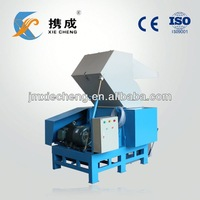 plastic crusher and cleaner e
