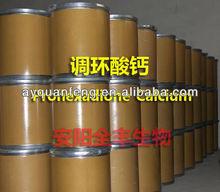 Future strength PGR Prohexadione Calcium 90%TC(Min)