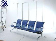 Hospital Waiting Chair S104DP