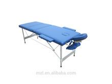 MT-8016 Aluminum Portable Massage Table