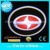 Liwin brand 2015 hot sale customizing car logo laser door light 5W lw led car logo door light for wholesale Atv SUV fire truck