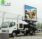 P10 advertising trailer truck led mobile display