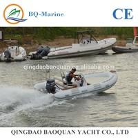 4.8m hot sale rigid inflatable rib boat for sale RIB480