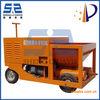 SHENG O DAVIS PTJ-120 Sprayer Machine Used In Plastic Track