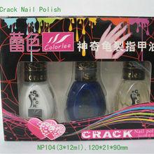 crack esmalte de uñas conjunto mágico esmalte de uñas