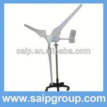2013 newest wind power generator ac wind generators