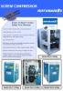 Air Screw Compressors