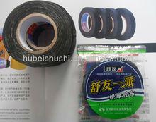 insulation tape/cotton tape