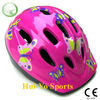 Kids Bike Helmet,Kid helmet,Butterfly Helmet