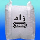 ZAD INDUSTRIES & TRADING CO