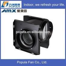 DPT-B Series Mini Duct Centrifugal Fan Split Fan