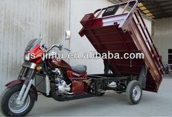 250CC water cooling three wheel motor tricycles for cargo