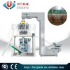 2014 automatic pet food packaging machine,cat food packaging machine,dog food packaging machine