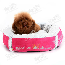 fur round pet winter bed/ped bed