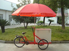2014 New ice cream tricycle/ice cream cargo tricycle KB-T-Z23