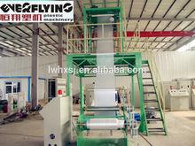 PE Plastic Packing Film Blowing Making Machinery