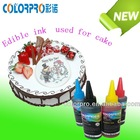 2015 new products on market Edible ink for HP printer can be used for cake food