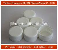PE plastic cap/30(25)MM PE 2.5G compression cap for Spring water bottle