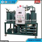 Vacuum Waste Lubrication Oil Purifier Unit (DYJ series)