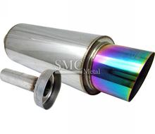 Stainless Steel Muffler.