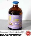 جنتاميسين سلفات 10% حقن محلول