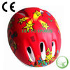 Kids Bike Helmets,Infant Bicycle Helmet,Baby Bike Helmet