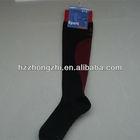 Knee High Men Running Compression Sports Sock