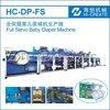 650pcs/min High-speed Pampers Making Machine