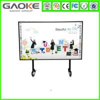 GAOKE whiteboard smart class equipment school supply wholesale school supplies