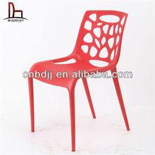 Living room chair,plastic living room chair,sex living room chair