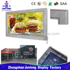 Huge Size Outdoor Poster Frame, Illuminated Signs For Building, High Brightness Big Light Boxes, Zhongshan JunlongLighting