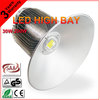 2014 Super Quality High Brightness Bridgelux COB 200W LED High Bay Light