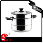 4pcs Stainless Steel Steamer Pot and Cooking Pot for Kitchen
