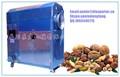 amendoim máquina de assar 2015 novo produto