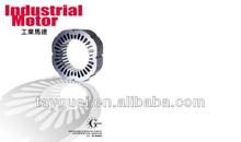 2015 new product 12V dc ac mini electric motor