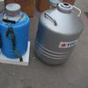 YDS-30 new small capacity Liquid nitrogen transportation tanks,liquid nitrogen dewar ,liquid nitrogen cylinder